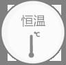 极限温度保护装置